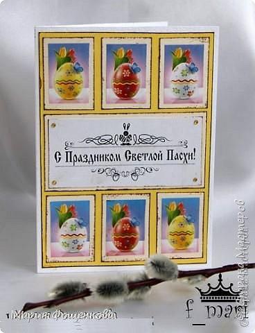 Праздник Светлого Христова Воскресения, Пасха, - главное событие года для православных христиан и самый большой православный праздник.    Пусть солнцем расцветёт весна, Пусть праздник Пасхи будет светлым! Пусть будет хлеб, глоток вина, Пусть год на всходы будет щедрым!!!   Пасхальная открытка Размер 13,5 на 10 см.