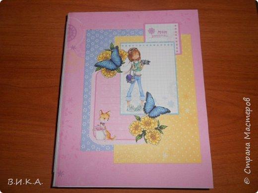 "Дневник для девочки ""Мои заметки"" фото 1"