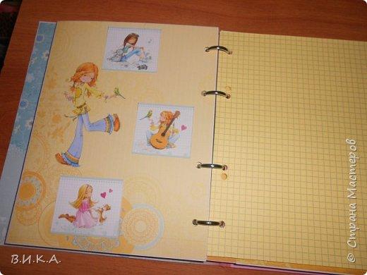 "Дневник для девочки ""Мои заметки"" фото 5"