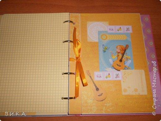"Дневник для девочки ""Мои заметки"" фото 6"