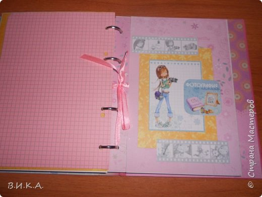 "Дневник для девочки ""Мои заметки"" фото 7"