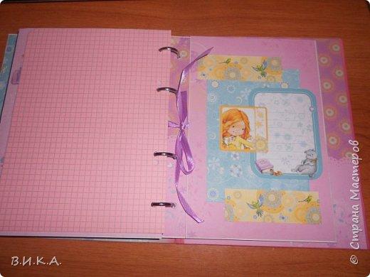 "Дневник для девочки ""Мои заметки"" фото 9"
