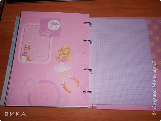 "Дневник для девочки ""Мои заметки"" фото 10"