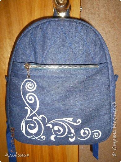 мой первый рюкзак. фото 1