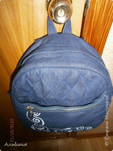 мой первый рюкзак. фото 2