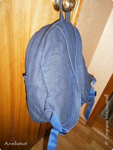 мой первый рюкзак. фото 4