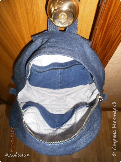 мой первый рюкзак. фото 5