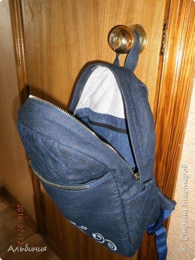 мой первый рюкзак. фото 6