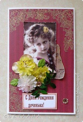 Универсальная  открытка в сиреневых тонах... фото 26