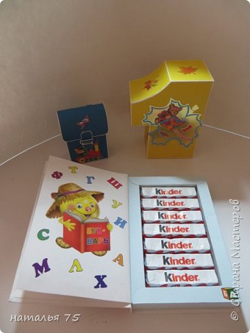 """Шаблоны взяты на сайте """"Картонкино"""". Внутри шоколадная серия """"киндер"""": яйца, шоколадки. фото 5"""