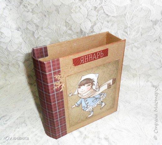 привет всем , всем , всем !  сегодня я с очень нужной коробочкой  и сердечком для декора . фото 4