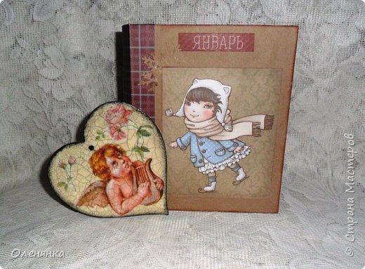 привет всем , всем , всем !  сегодня я с очень нужной коробочкой  и сердечком для декора . фото 1