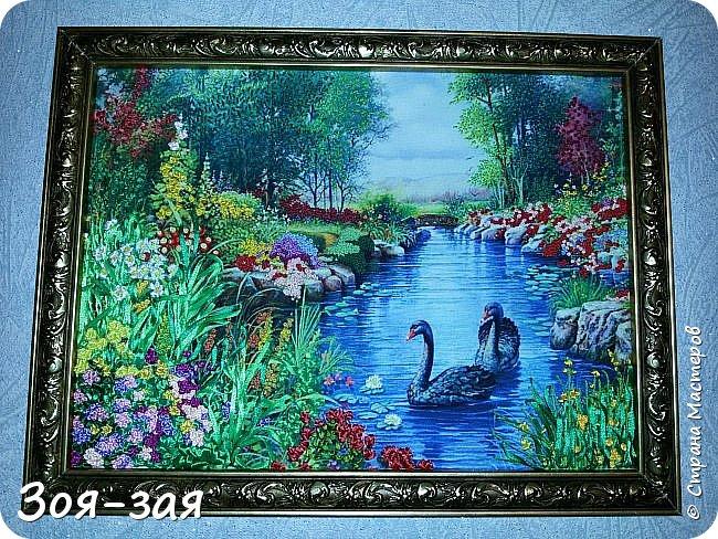 Пейзаж (вышивка лентами) фото 2