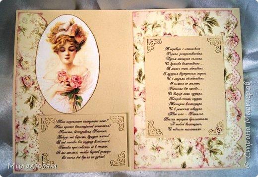 Всем здравствуйте. Я продолжаю готовить подарки в гости в Горный Алтай.это вторая открытка. фото 25