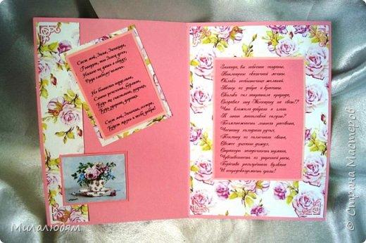 Всем здравствуйте. Я продолжаю готовить подарки в гости в Горный Алтай.это вторая открытка. фото 6