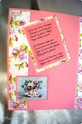 Всем здравствуйте. Я продолжаю готовить подарки в гости в Горный Алтай.это вторая открытка. фото 7