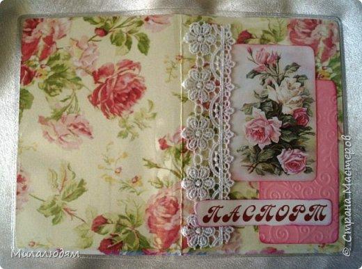 Всем здравствуйте. Я продолжаю готовить подарки в гости в Горный Алтай.это вторая открытка. фото 14