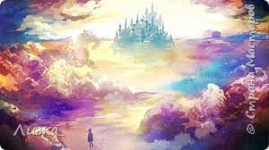 Мечты, или как их ещё называют сны....