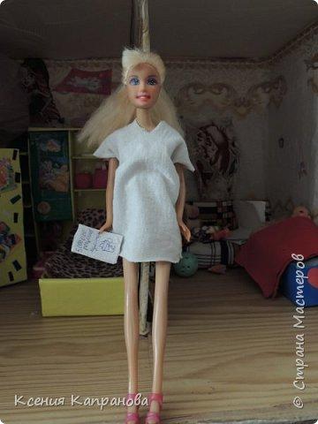 Приветик! Элизабет спит, и сегодня  я расскажу про лучший день моей куклы! фото 6