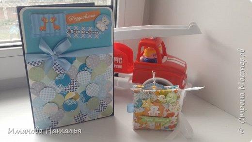 Открытка на 1 годик мальчику. В комплекте с мини-альбомом из одного листа. фото 1