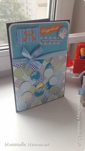Открытка на 1 годик мальчику. В комплекте с мини-альбомом из одного листа. фото 2