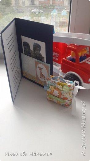 Открытка на 1 годик мальчику. В комплекте с мини-альбомом из одного листа. фото 5