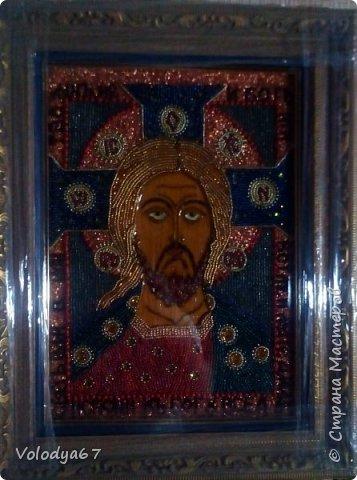 Икона Спас Златовласый.(Спас Златые Власы).