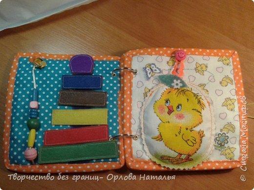 Книжка - малышка № 10 фото 2
