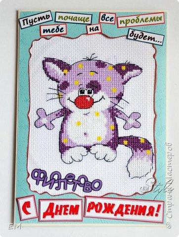Небольшую вышивку можно оформить в симпатичные открытки) фото 3