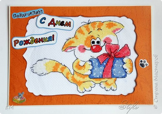 Небольшую вышивку можно оформить в симпатичные открытки) фото 1