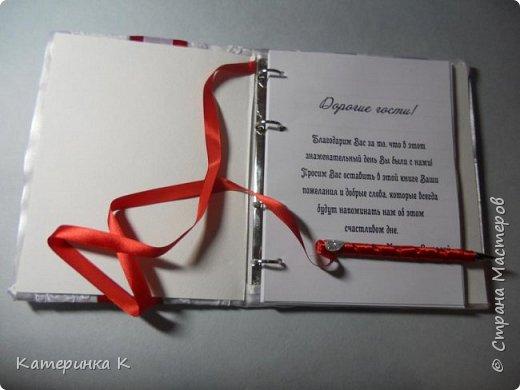 книга пожеланий фото 2