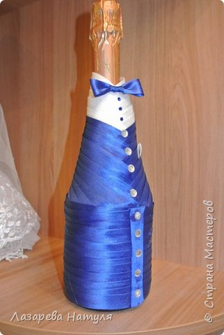 Синяя свадьба фото 3