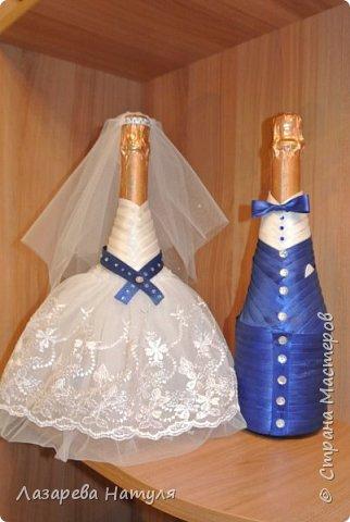 Синяя свадьба фото 1