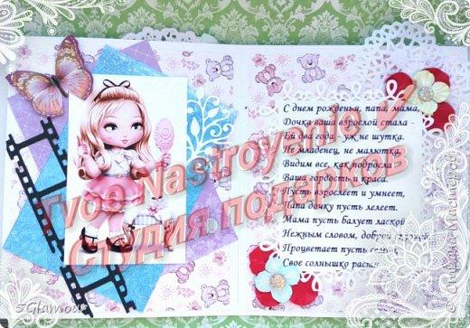 Открыточка ко дню рождения для маленькой Юленьки!  Выполнена в технике скрапбукинг  фото 3