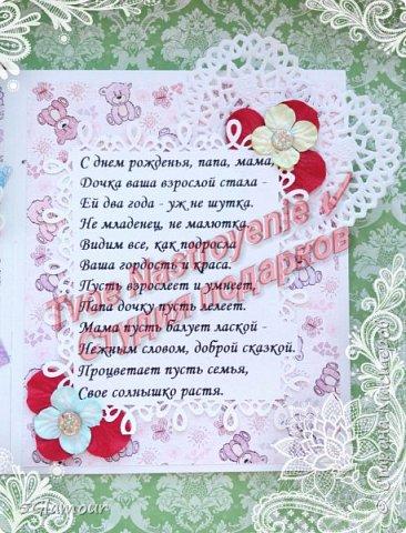 Открыточка ко дню рождения для маленькой Юленьки!  Выполнена в технике скрапбукинг  фото 5