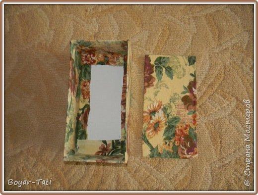 Моя первая коробочка)И небольшой мастер-класс. фото 6