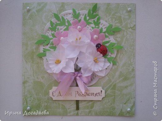 Новые открытки ко Дню Рождения фото 3