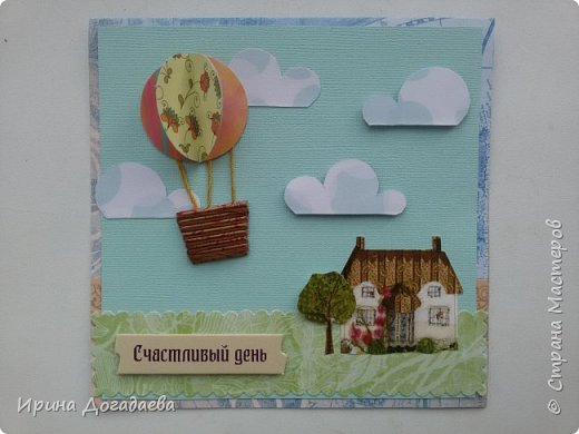 Новые открытки ко Дню Рождения фото 2
