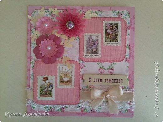 Новые открытки ко Дню Рождения фото 1