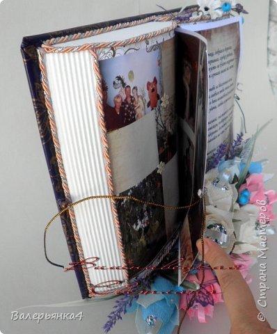 Вот такую книгу заказали детки для своей мамочки.  фото 4