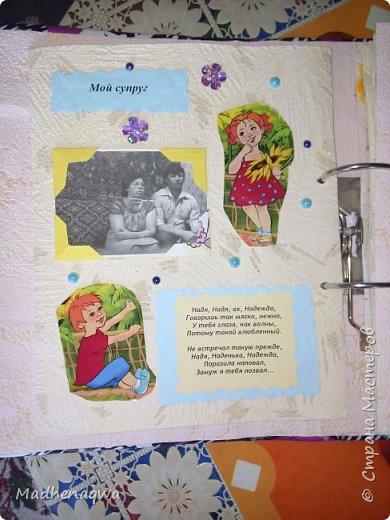 наша обложка сделана из папки-регистратора, ткани и синтепона фото 3
