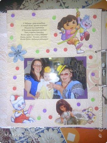 наша обложка сделана из папки-регистратора, ткани и синтепона фото 11
