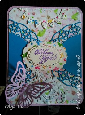 2 открыточки фото 2
