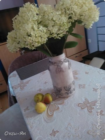 Из банки попробовала сделать вазу,муж сразу приватизировал фото 3