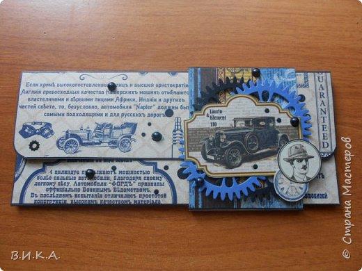 Конверты для денег. фото 4