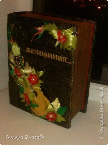 Книгу-бар подсмотрела у http://stranamasterov.ru/user/127544   и решила сделать в подарок подруге))) фото 2