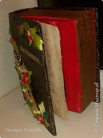 Книгу-бар подсмотрела у http://stranamasterov.ru/user/127544   и решила сделать в подарок подруге))) фото 1