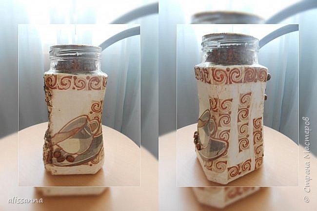 Доброе время суток....жители Страны....еще пару подарков представляю вашему вниманию...)))  Этот подарок делала брату...сейчас мы его рассмотрим поближе...))))))) фото 17