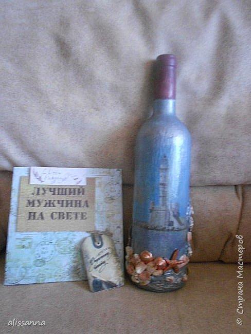 Доброе время суток....жители Страны....еще пару подарков представляю вашему вниманию...)))  Этот подарок делала брату...сейчас мы его рассмотрим поближе...))))))) фото 1