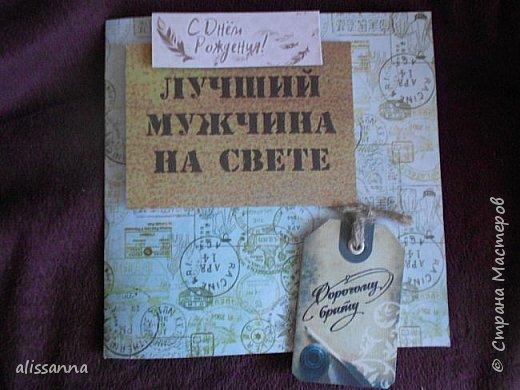Доброе время суток....жители Страны....еще пару подарков представляю вашему вниманию...)))  Этот подарок делала брату...сейчас мы его рассмотрим поближе...))))))) фото 7